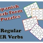 "Spanish ""er"" Verb Puzzle Activity"