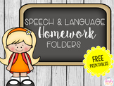 Speech & Language Homework Folder Printables {FREE!}