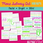 Speech Therapy Subway Art in Pastel Colors