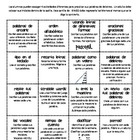 Spelling BINGO  Differentiated Spelling Homework Sheet Eng