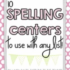 Spelling Centers to use with ANY list!