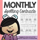 Spelling Contracts Throughout the Year
