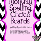 Spelling Homework Choice Boards - Entire Year by Month