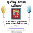 "Spelling Pattern Balloons: A Fun ""Craftivity"" to Practice Words!"