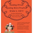 Spelling Practice Sheets Reading Street 2013 Grade 2, Unit 5