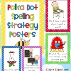 Spelling Strategy Posters Polka Dot Theme - 27 pages