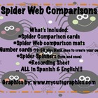 Spider Web Comparisons {a comparing number math tub} in Sp