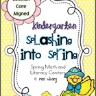 Splashing Into Spring - CCA Kindergarten Math and ELA Centers