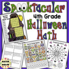 Spooktacular Halloween Math - Bundled Set