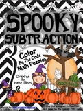 Spooky Subtraction ~ Math Printables Color By The Code Puz