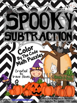 Spooky Subtraction ~ Math Printables Color By The Code Puzzles For Fall