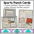 Sports Punch Cards (Positive Behavior Incentive Program)