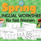 Spring Fast Finishers Worksheets English and Spanish