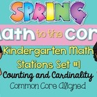 Spring Math to the Core {Set #1 Counting and Cardinality}
