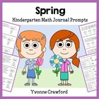 Spring Mathbooking - Math Journal Prompts (kindergarten)