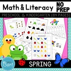 Spring Preschool Pack- 44 PAGES!