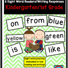 March Sight Word Bundle: 6 Emergent Readers With Writing R