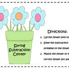Spring Subtraction Center - Double Digit {FREEBIE}