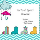 Parts of Speech Visuals and Worksheets {Freebie}