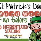 St. Patrick's Day Differentiated Word Work Stations-20 Sta
