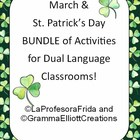 St. Patrick's Day Dual Language Bundle - Spanish and Engli