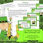 St. Patrick's Day FUN Math Scavenger Hunt