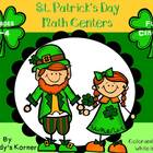 St. Patrick's Day Math Centers ~ Common Core ~ Grades 2- 4