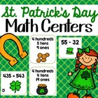 St. Patrick's Day Math Centers {Common Core Aligned}