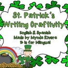 St. Patrick's Day Writing Craftivity (English & Spanish)