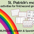 St. Patrick's math worksheets english and spanish