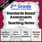Standards Based Assessment: 2nd Grade Math *ALL STANDARDS*