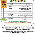 Student Driver Addition Game