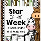 Student of the Week- Safari Theme