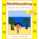 Summer Mathbooking - Math Journal Prompts (kindergarten an