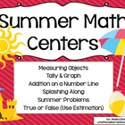 Summer (May) Math Centers {Common Core Aligned}