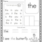 Super Sight Word Worksheets, Set 1
