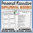 Supplemental Printables for the unit:'Personal Narrative U