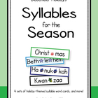 Syllables for the Season - December