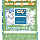 Synonym & Antonym Bundle - Activities, Practice, Assessmen