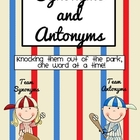 Synonyms and Antonyms with Baseball Theme