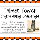 Tallest Tower: Engineering Challenge Project ~ Great STEM