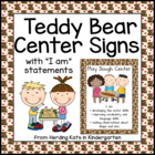 Teddy Bear Themed  Center Signs