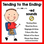 Tending to the Ending: -ed Sounds