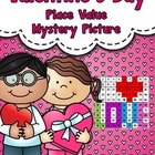 Tens and Ones Place Value Mystery Picture (Valentine's Day)