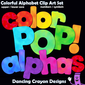 Alphabet: Color POP! Alphabet Clip Art