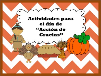 spanish thanksgiving worksheets