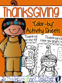 "Thanksgiving ""Color-by"" Sheets {short vowels, tally marks, & sight words}"