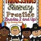 Thanksgiving Fluency Practice {Grades 2 & Up!}