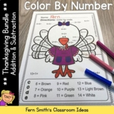 Thanksgiving Fun! Basic Addition and Subtraction - Color Y