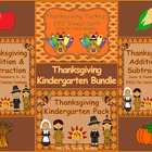 Thanksgiving Kindergarten Bundle ~ Printables & Game Cards